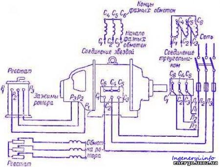 Схемы подключения асинхронного