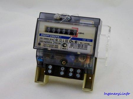 Счетчики Энергомера CE101