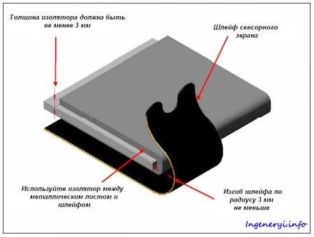 инструкция Logik 25s - фото 10