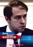 Первые успехи станкостроения России