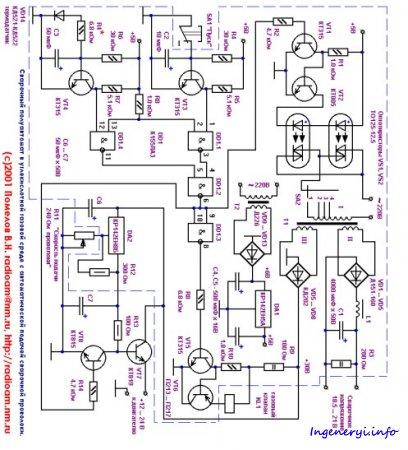 Сварочные углекислотные аппараты схемы не дорогие стабилизаторы напряжения
