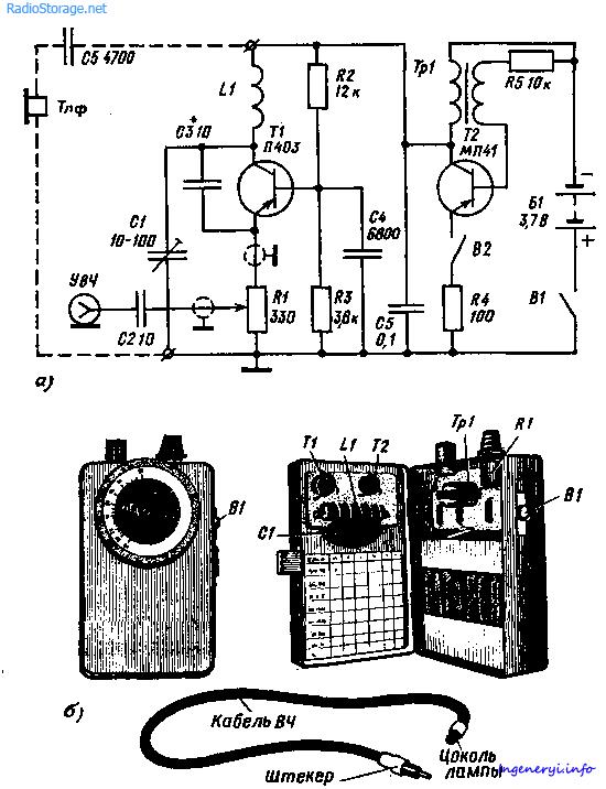 Принципиальная схема карманного фонаря 643