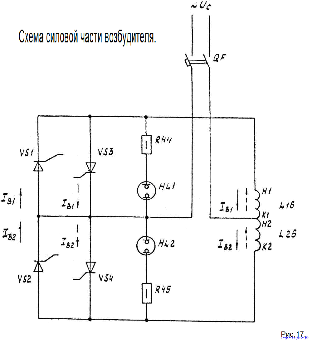 Оптотиристор то125 12.5 схема фото 885