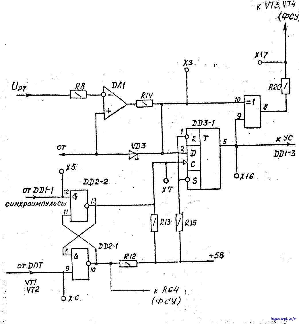 Оптотиристор то125 12.5 схема фото 169