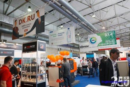 Масштабная выставка инженерной и климатической техники «КлиматАкваТЭкс–2018» пройдет в Красноярске